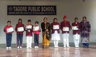Hindi Olympiad